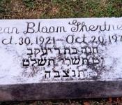 frances_jean_bloom_ghertners_headstone_in_nashville_tn