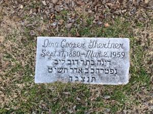 Dora Cooper Ghertner