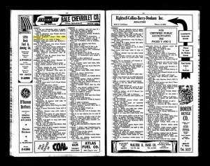 1944 Jean & Leonard listed in Little Rock