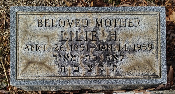 Lillian H Bloom (1891-1959)